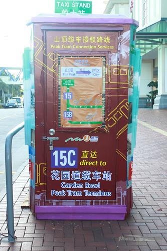 2011121901 2011香港二度血拼自由行(15)排超久的太平山山頂纜車