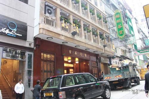 2011032701 2011香港探親血拼自由行(5)中環檀島咖啡餅店