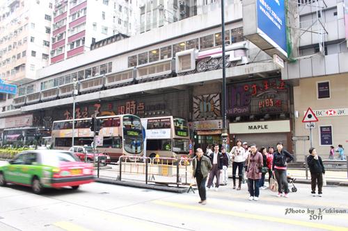 2011041613 2011香港探親血拼自由行(17)義順牛奶公司的燉奶超好味