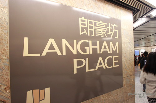 2011041018 2011香港探親血拼自由行(12)叮叮車到不了朗豪坊