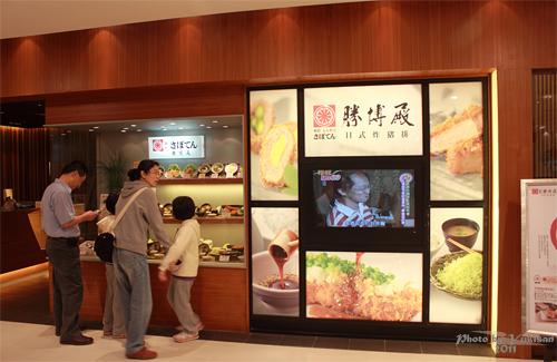 2011041719高雄美食:勝博殿