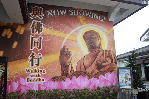 2011042510 2011香港探親血拼自由行(20)昂坪市集東摸西摸