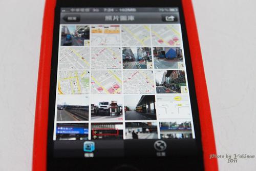 2011031706 2011香港探親血拼自由行(0)