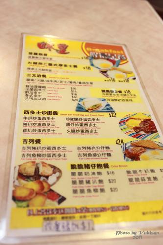 2011033109 2011香港探親血拼自由行(8)油麻地閒逛到旺角、味皇餐廳小廚港式早餐