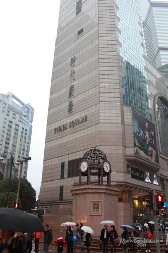 2011032813 2011香港探親血拼自由行(6)銅鑼灣時代廣場吃agnès b.下午茶