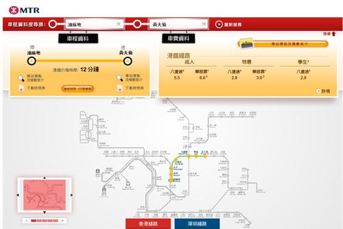 2011040101 2011香港探親血拼自由行(9)黃大仙廟雨好大哩!