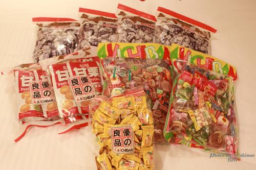 2011041420 2011香港探親血拼自由行(16)評價不高的廟街興記煲仔飯