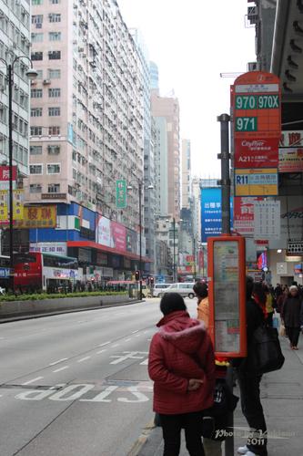 2011032407 2011香港探親血拼自由行(3)城景國際City View