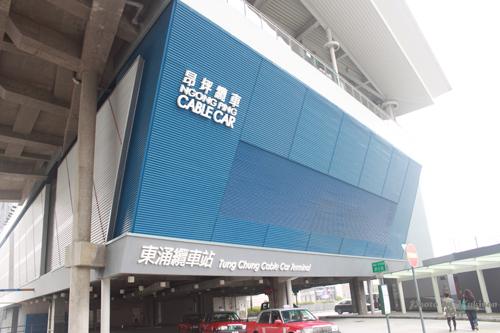 2011042006 2011香港探親血拼自由行(19)昂坪360纜車