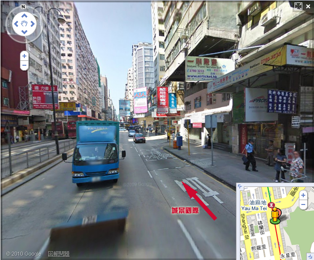 2011032210 2011香港探親血拼自由行(0.5)行前實用資訊