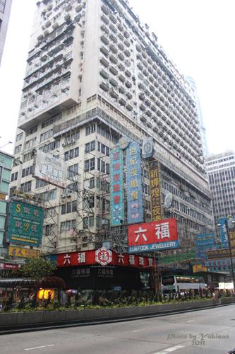 2011033107 2011香港探親血拼自由行(8)油麻地閒逛到旺角、味皇餐廳小廚港式早餐