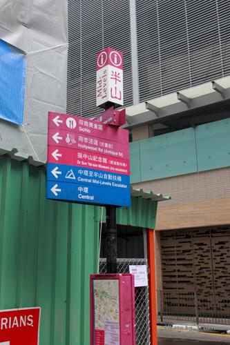 2011040212 2011香港探親血拼自由行(10)重慶森林@中環半山自動扶梯
