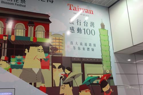 2011041401 2011香港探親血拼自由行(16)評價不高的廟街興記煲仔飯