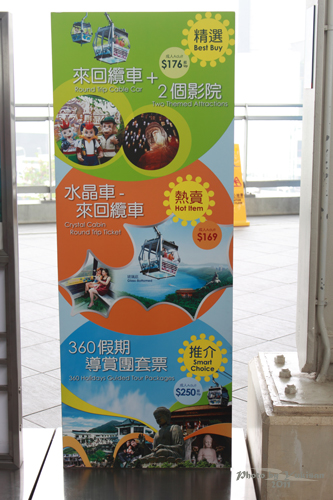 2011042009 2011香港探親血拼自由行(19)昂坪360纜車
