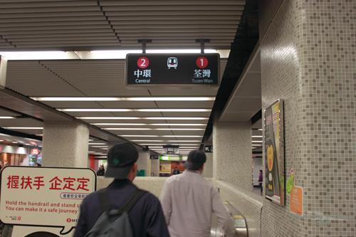 2011032420 2011香港探親血拼自由行(4)中環H&M旗艦店好好買