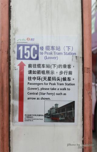 2011041106 2011香港探親血拼自由行(14)太平山山頂纜車