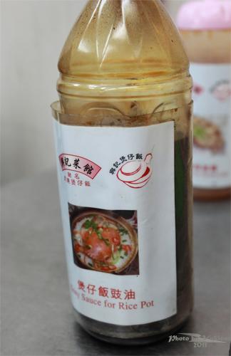 2011041408 2011香港探親血拼自由行(16)評價不高的廟街興記煲仔飯