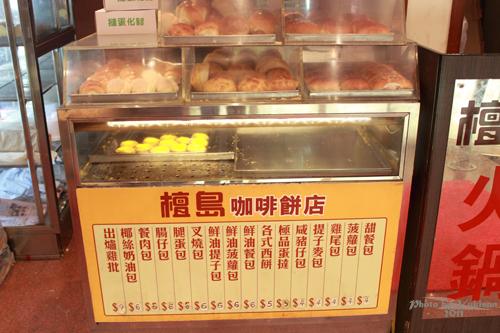2011032715 2011香港探親血拼自由行(5)中環檀島咖啡餅店