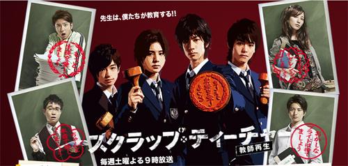2009011101 2008秋日劇觀後感(3)
