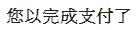 2010041608網路購物:利用tenso.com成功購得日本商品