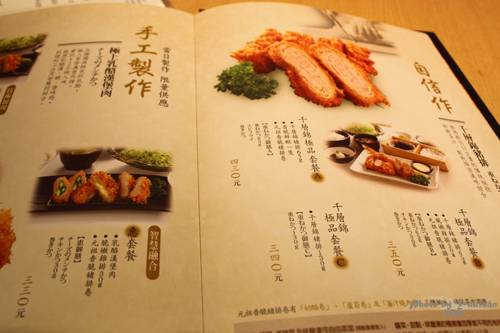 2011041720高雄美食:勝博殿