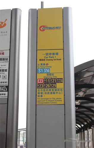 2011042004 2011香港探親血拼自由行(19)昂坪360纜車