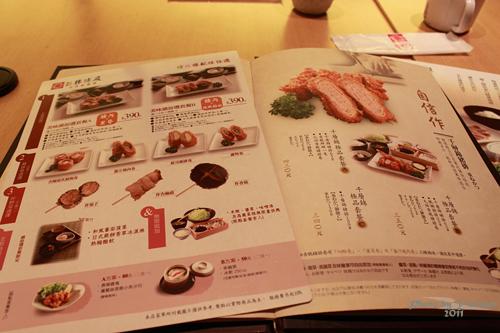 2011041701高雄美食:勝博殿