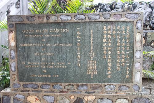 2011040124 2011香港探親血拼自由行(9)黃大仙廟雨好大哩!