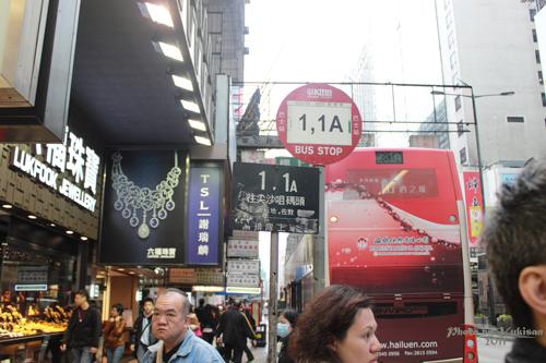 2011041023 2011香港探親血拼自由行(13)天星小輪橫渡維多利亞港