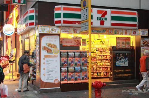 2011033103 2011香港探親血拼自由行(8)油麻地閒逛到旺角、味皇餐廳小廚港式早餐