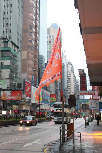 2011033102 2011香港探親血拼自由行(8)油麻地閒逛到旺角、味皇餐廳小廚港式早餐