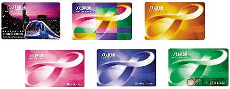 2011032204 2011香港探親血拼自由行(0.5)行前實用資訊