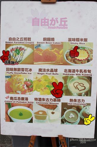 2011042518 2011香港探親血拼自由行(20)昂坪市集東摸西摸