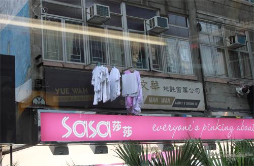 2011041025 2011香港探親血拼自由行(13)天星小輪橫渡維多利亞港