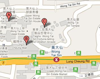 2011040102 2011香港探親血拼自由行(9)黃大仙廟雨好大哩!