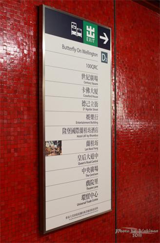 2011032425 2011香港探親血拼自由行(4)中環H&M旗艦店好好買