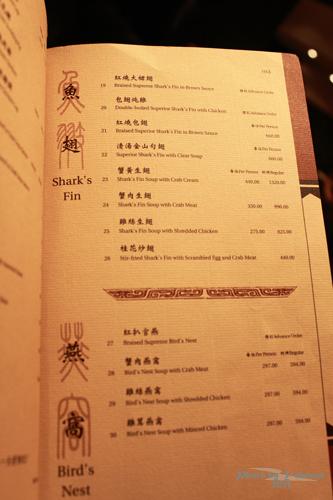 2011040705 2011香港探親血拼自由行(11)鏞記酒家吃飛天燒鵝
