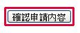 2010080212網路購物:日本下折扣!2010春夏Bling Bling小物分享
