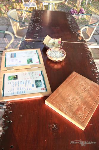 2011022503台南美食:鄉舍咖啡