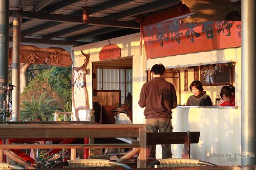 2011022504台南美食:鄉舍咖啡