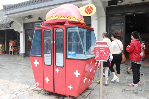 2011042522 2011香港探親血拼自由行(20)昂坪市集東摸西摸