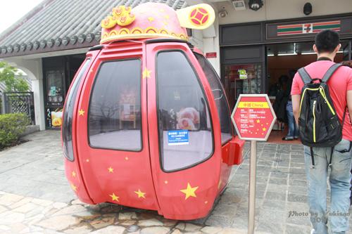 2011042523 2011香港探親血拼自由行(20)昂坪市集東摸西摸