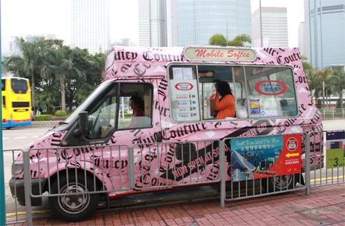 2011041103 2011香港探親血拼自由行(14)太平山山頂纜車
