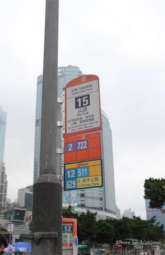 2011041105 2011香港探親血拼自由行(14)太平山山頂纜車