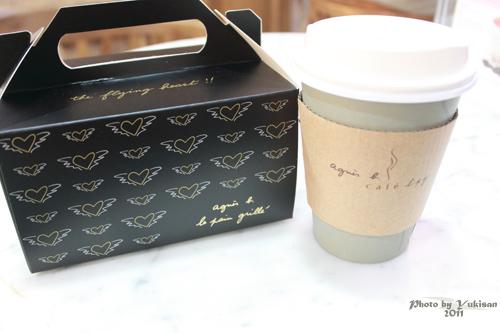 2011032828 2011香港探親血拼自由行(6)銅鑼灣時代廣場吃agnès b.下午茶