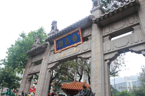 2011040135 2011香港探親血拼自由行(9)黃大仙廟雨好大哩!