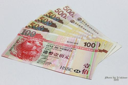 2011031701 2011香港探親血拼自由行(0)