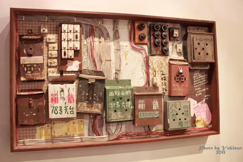 2011041317 2011香港探親血拼自由行(15)消失的世界三大百萬夜景