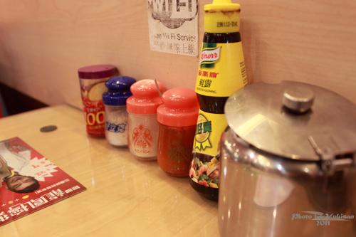 2011032709 2011香港探親血拼自由行(5)中環檀島咖啡餅店
