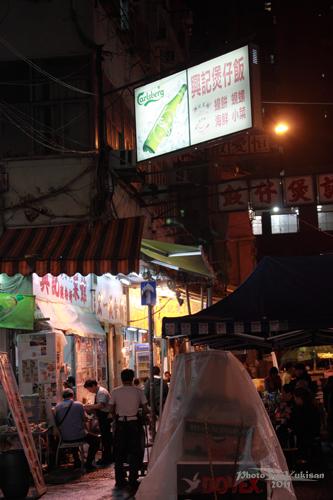 2011041418 2011香港探親血拼自由行(16)評價不高的廟街興記煲仔飯